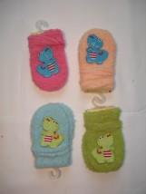 Rękawiczki, łapki  niemowlęce, frotte