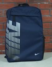 Plecak Nike BA4864-404