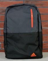 Plecak Adidas AB1885