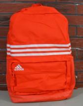 Plecak Adidas AB1819