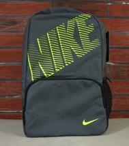 Plecak Nike BA4865-007