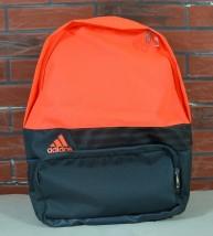 Plecak Adidas S23073