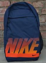 Plecak Nike BA4864-454