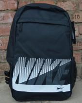 Plecak Nike BA4864-005
